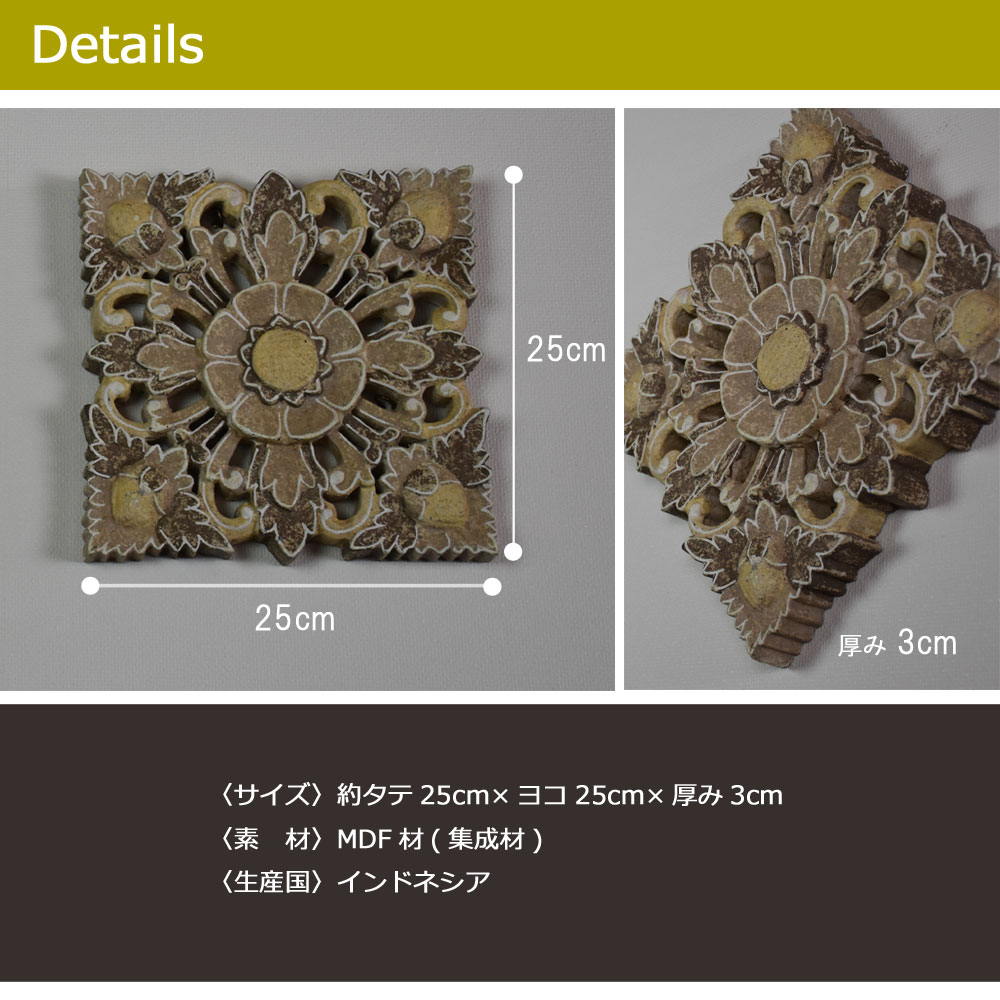 Kanmuryou rakuten global market mdf carving relief