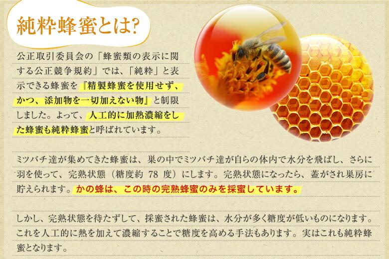 国産櫨(はぜ)蜂蜜(はちみつ)