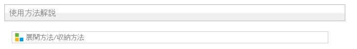 ウルトラコンパクトアルミハンガー FH1-161 [ 折りたたみハンガー コンパクト ドッペルギャンガー アウトドア DOPPELGANGER OUTDOOR]