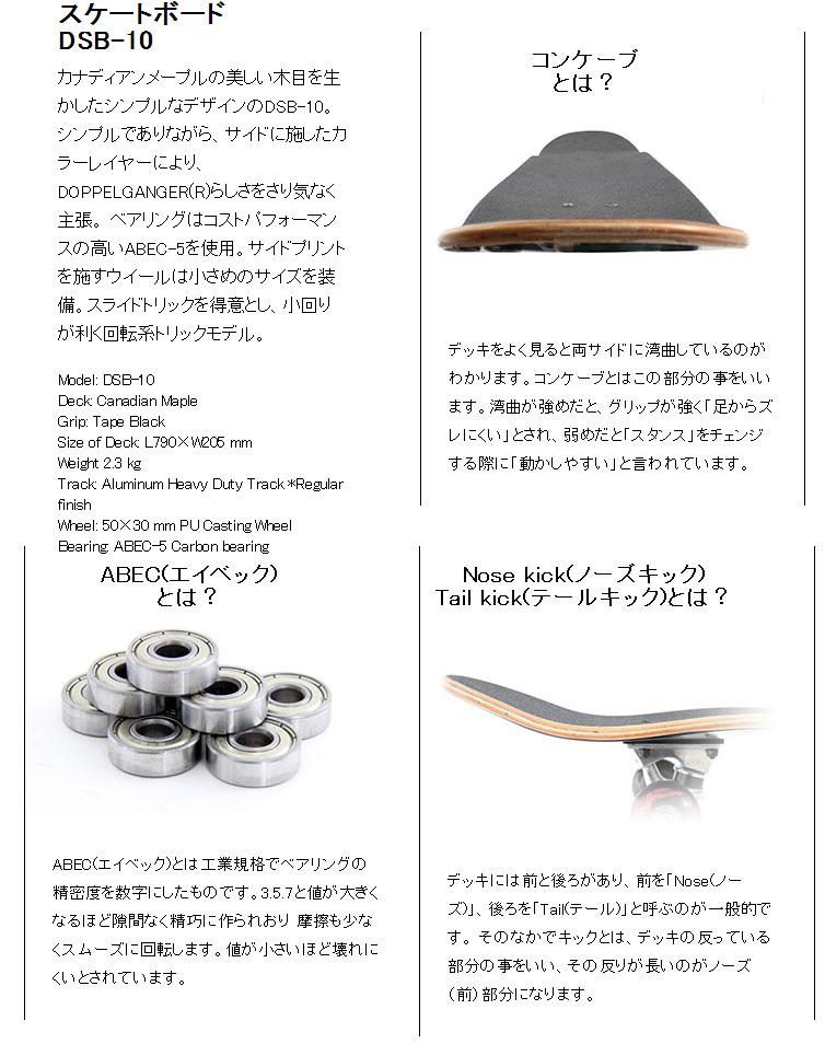 スケートボード [ABEC-5 ベアリング ウィール キッズ コンプリート デッキ クルーザー]