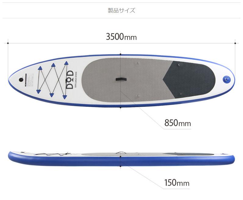 スタンドアップパドルボード ロング サップ SUP カヌー カヤック ボート シットオン オール ドッペルギャンガーアウトドア sp2-471