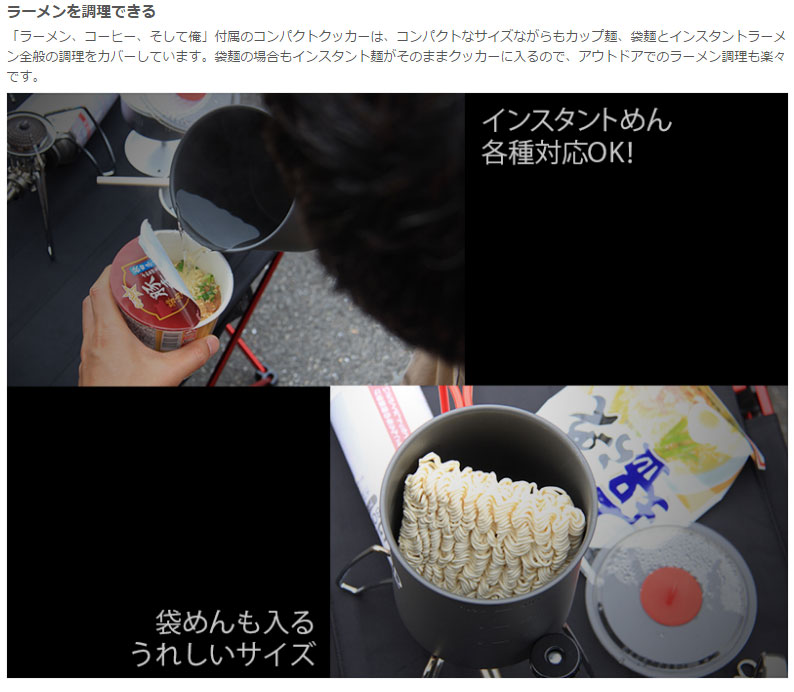 パーコレーター キャンプ コーヒーメーカー ミル付き コーヒーミル 手動 携帯 アウトドア ドリッパー