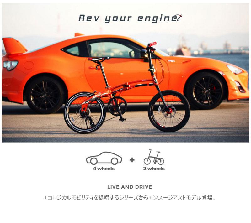 20インチ 折りたたみ自転車 シマノ7段変速 軽量 アルミフレーム ロードバイク 自転車  211