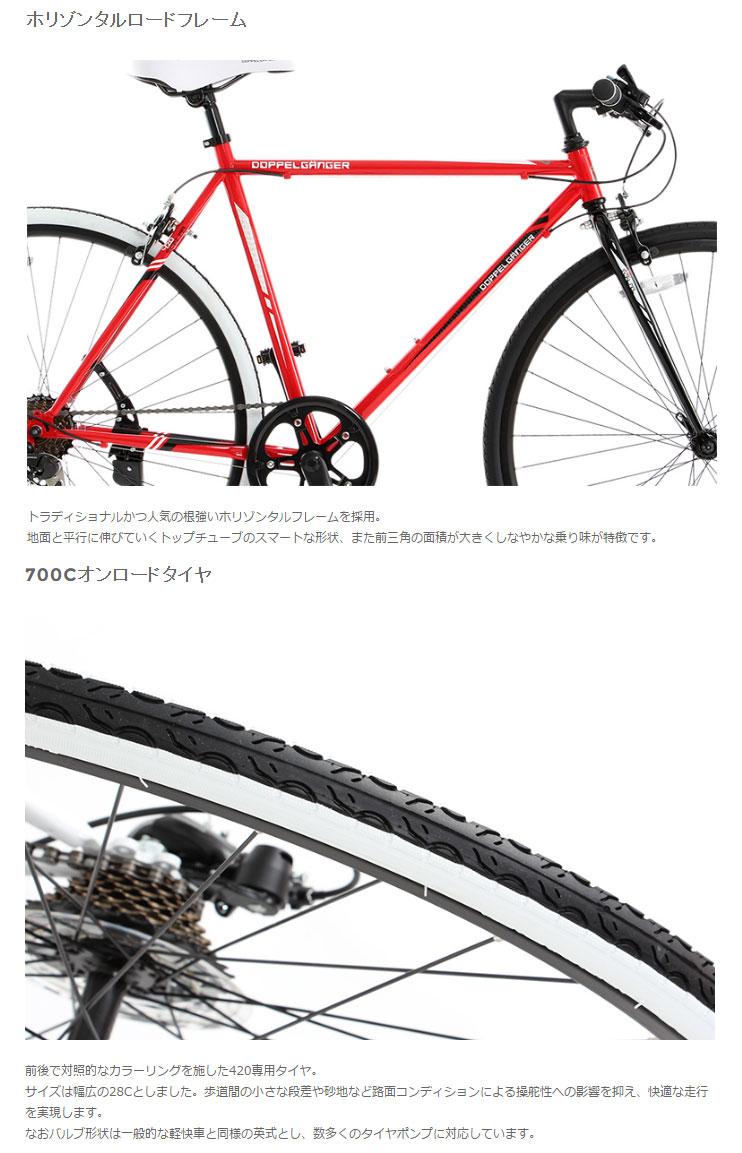 700C クロスバイク シマノ7段変速 軽量 ホリゾンタルフレーム スタンド 自転車  420