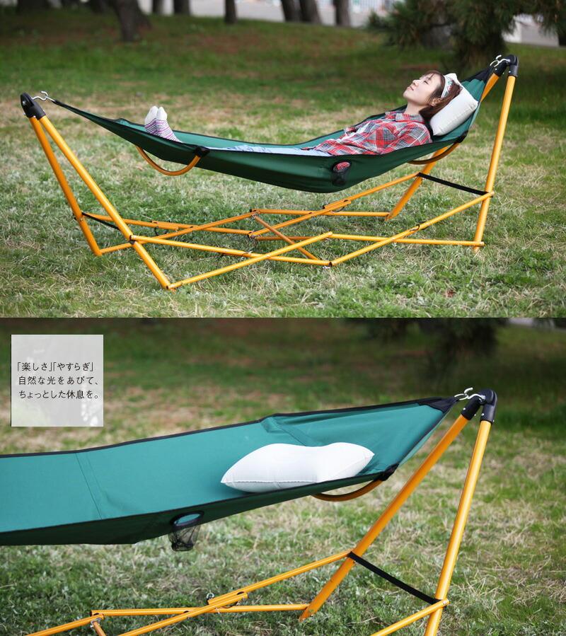 自立式 ポータブル ハンモック ゆらり[自立式 スタンド 室内 コット キャンプ 折りたたみ チェア 椅子 ベッド アウトドア]sff-02