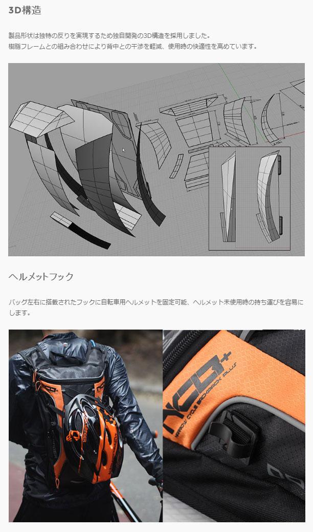 ランニング バックパック ジョギング ポーチ バッグ サイクリング ハイドレーション リュックサック 自転車 鞄 ドッペルギャンガー ナローサイクルバックパックプラス