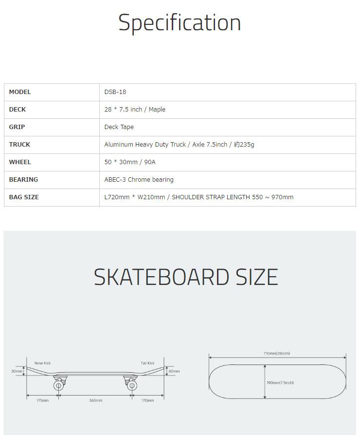 スケートボード コンプリート デッキ スケボー クルーザーキッズ ウィール ベアリング 格安   dsb-18