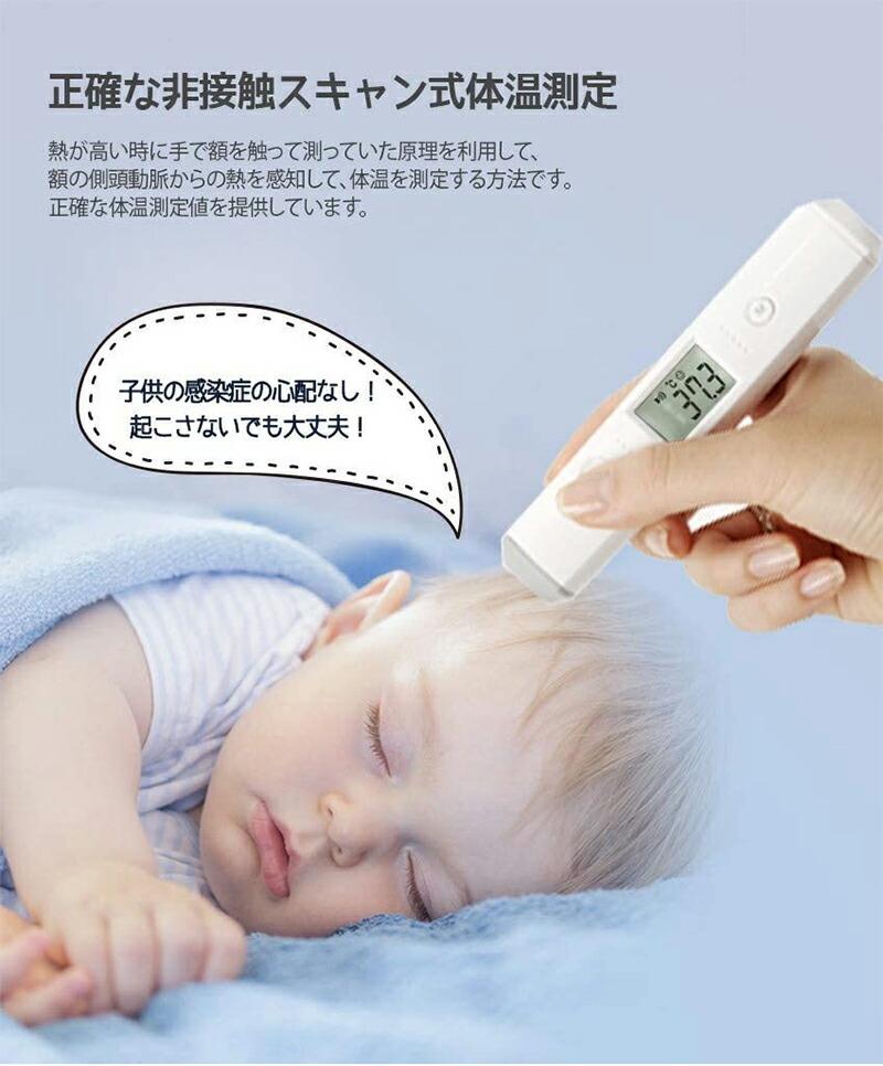 触れ ない 体温計