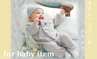新生児・乳児