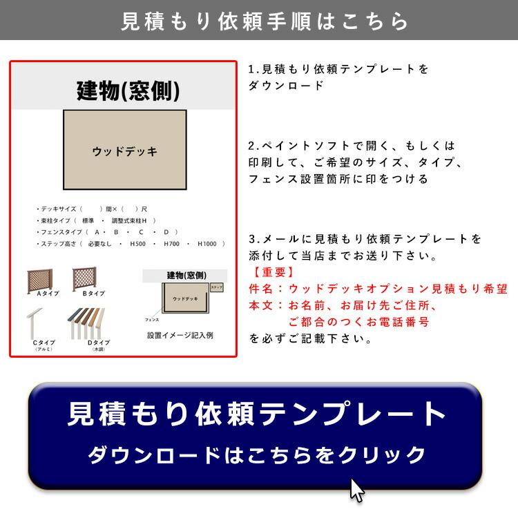 依頼方法・ダウンロード