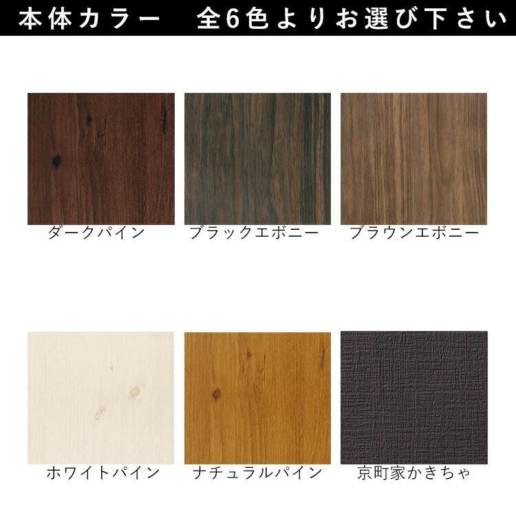 木質調サイクルポート_アートポート_本体色