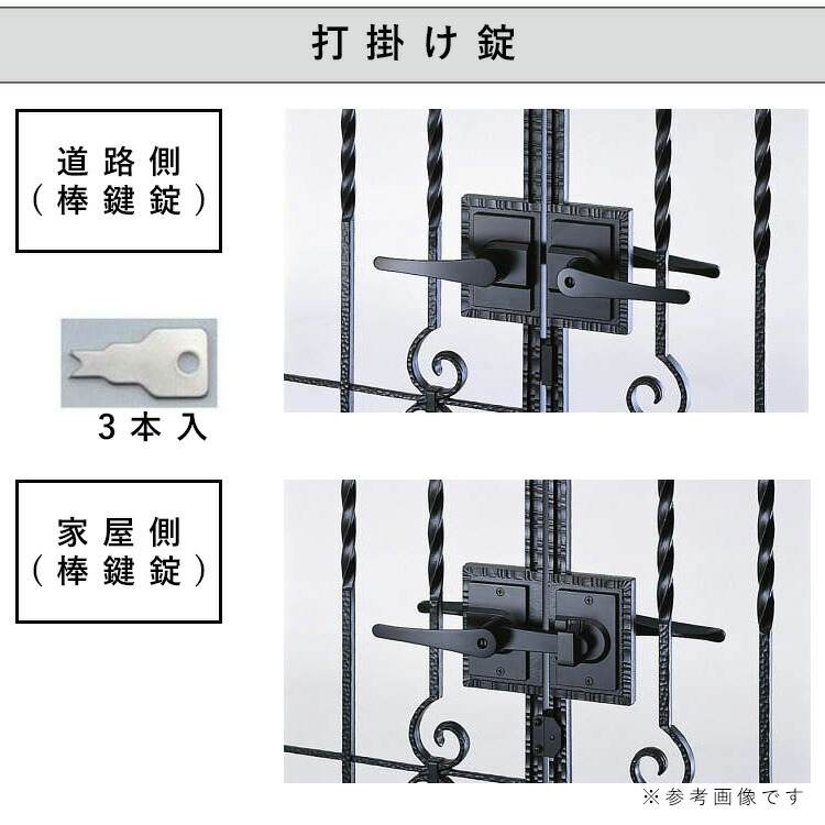 ハンドル錠C13型道路側(上)・家屋側(下)、画像は両開き用です。