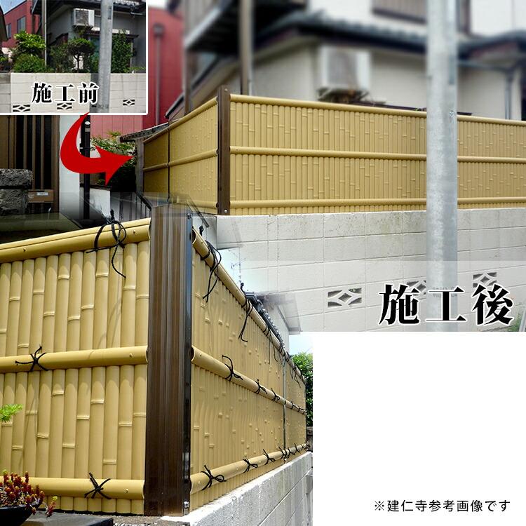 竹フェンス 目隠し