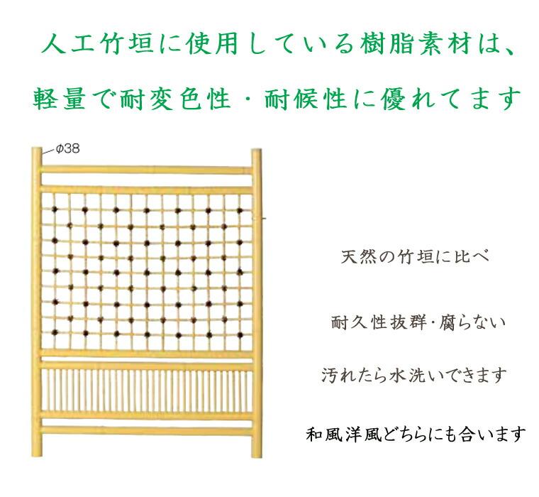 枝折戸縦格子イメージ画像