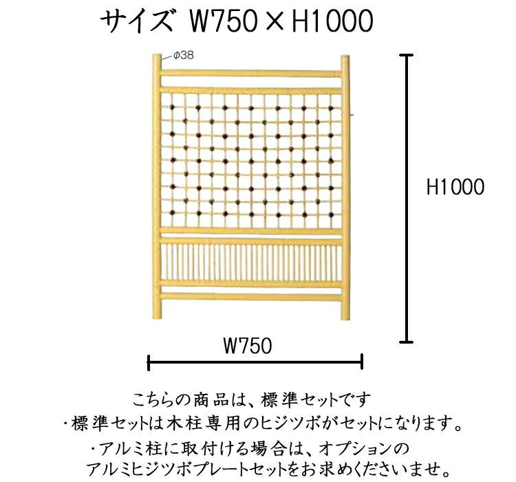 枝折戸縦格子寸法図