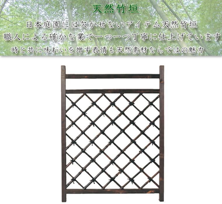 枝折戸木枠黒竹入イメージ画像