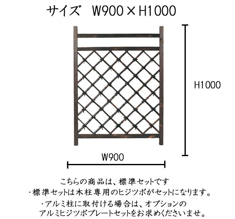 枝折戸木枠黒竹入寸法図