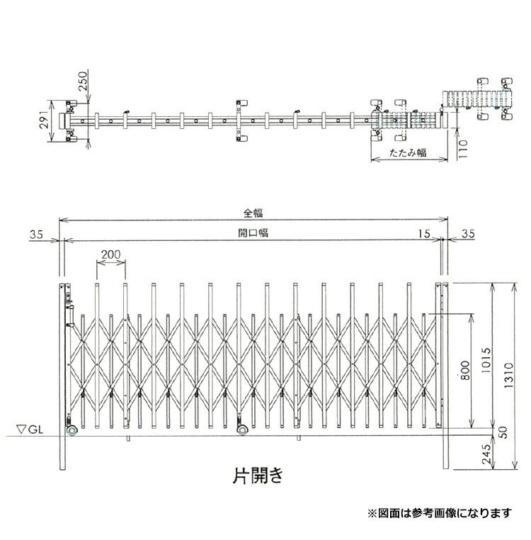 ペットガードタイプ伸縮門扉シンプル2型_寸法図