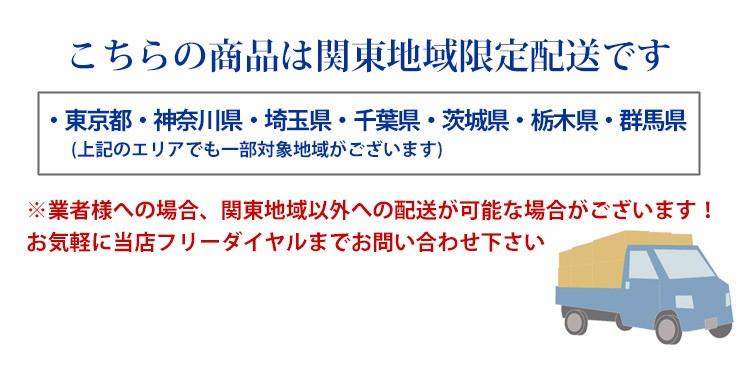 カーポート_配送について