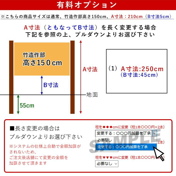 150cm基本_60角柱