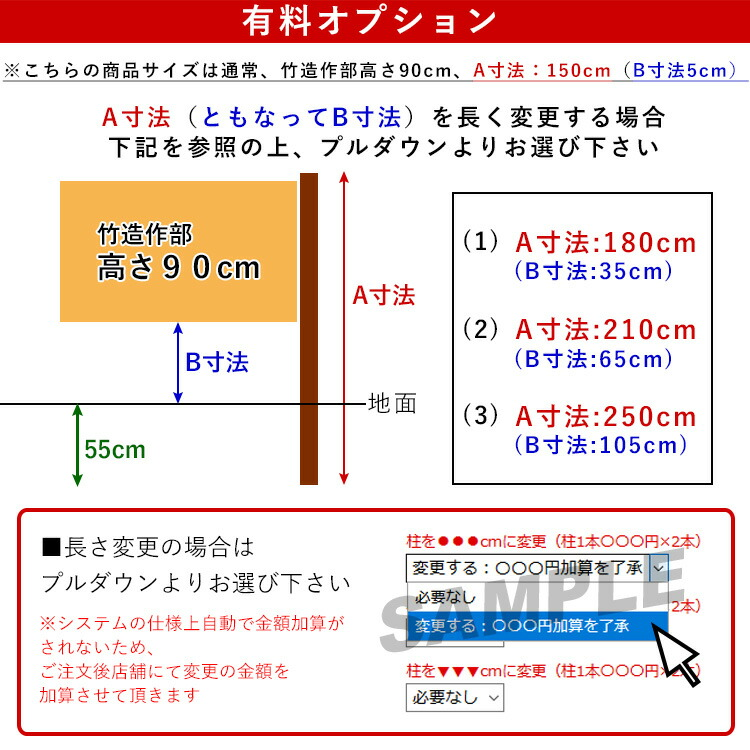 90cm連結_60角柱