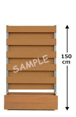 フェンス_150cm