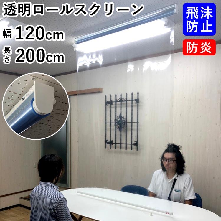 幅120cm×長さ200cm