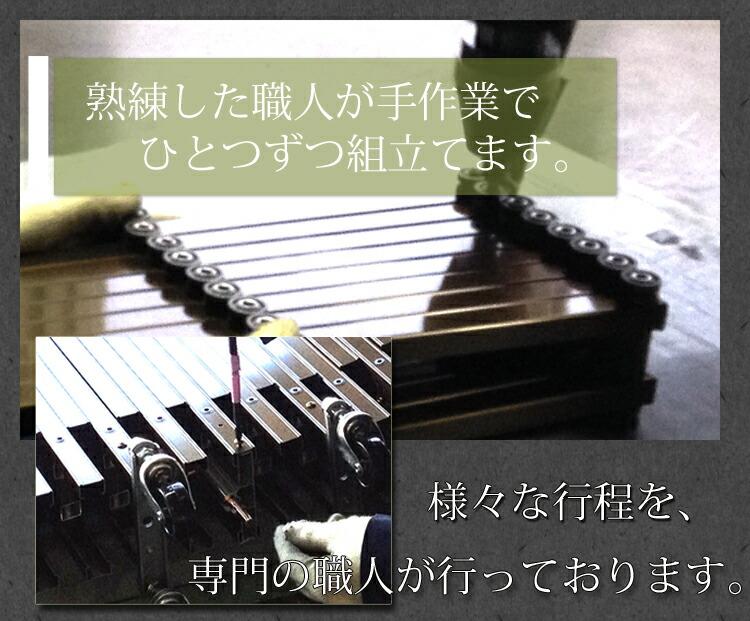 大型伸縮門扉シンプル1型_安心の日本製