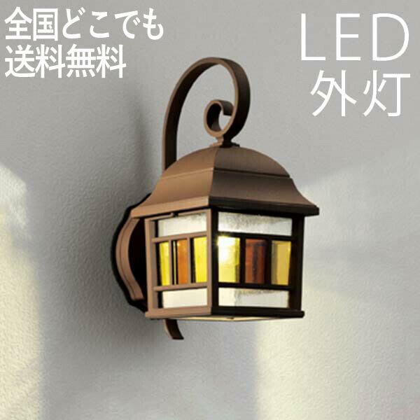 Porch Light Without Electricity: Kantoh: Entrance Lighting LED Door Light Porch Light