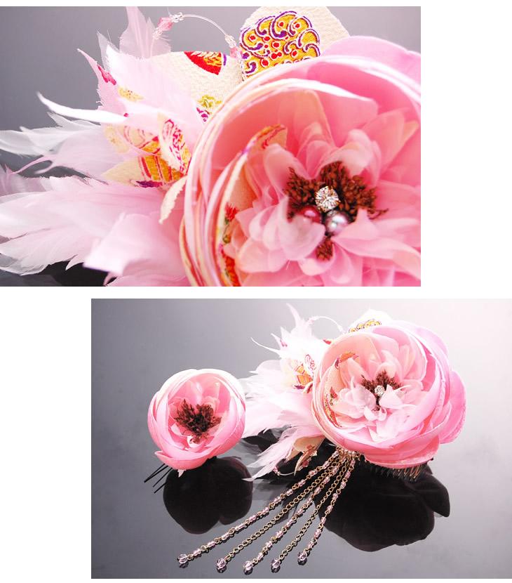 ピンク 桃色 大輪 花
