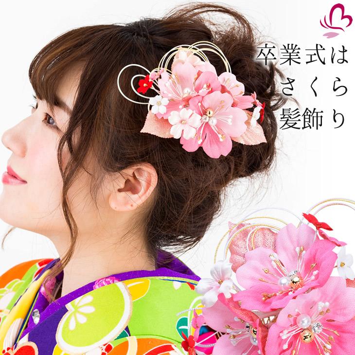 花髪飾りセット