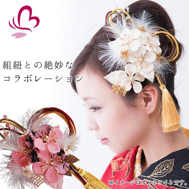 【組紐付き花髪飾り】1344P