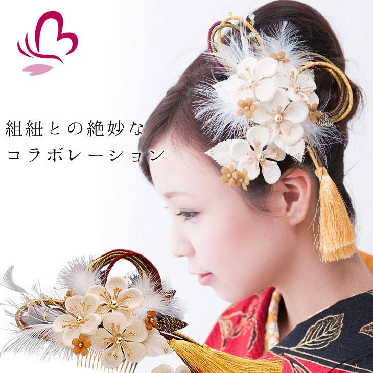【組紐付き花髪飾り】1344W