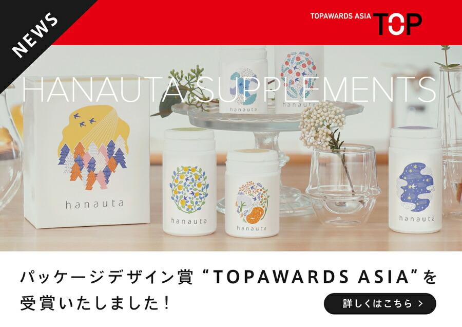 TOPAWARDS ASIAトップアワードアジア入賞のお知らせ