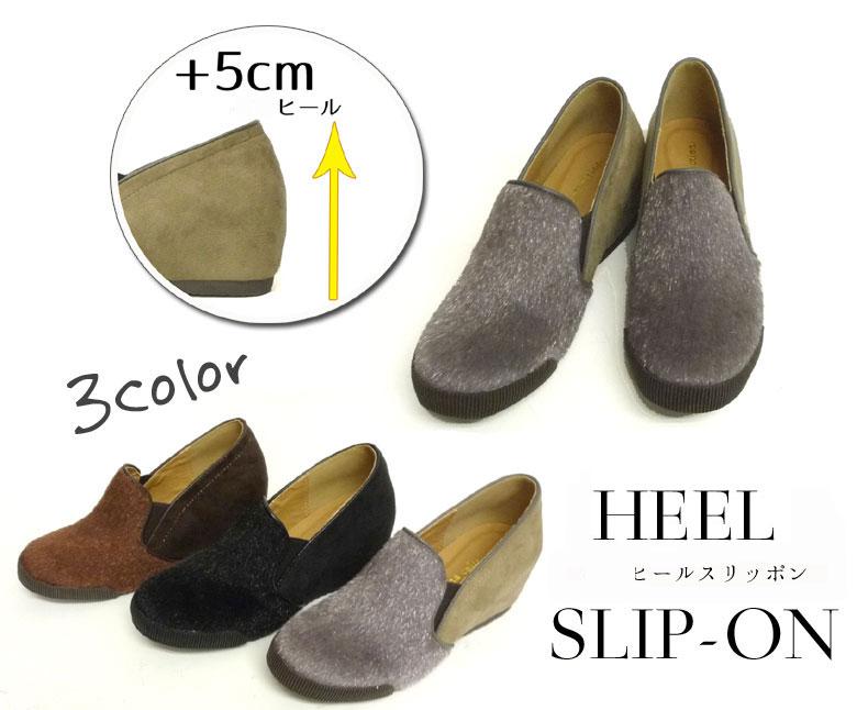anna collection アンナコレクション 美脚&脚長を叶えてくれるハラコ調ヒールスリッポン。スエードとハラコ調の起毛素材をMIXさせたこだわりの1足。5cmのインヒールで美脚&脚長効果。 レディース スリッポン インヒール ウェッジ ウエッジ