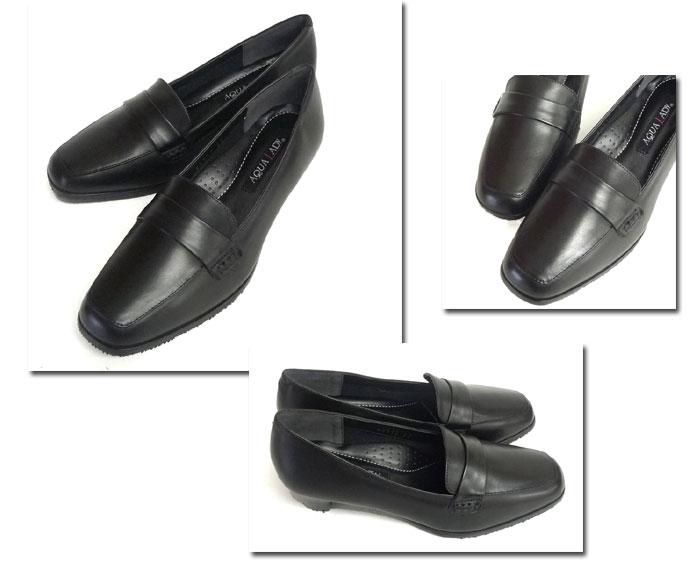 AQUA LADY アクアレディ ふわっと包み込むような足あたりやさしい本革プレーンパンプス。足に馴染む本革製、安心の撥水加工。 レディース パンプス スクエアトゥ クッションインソール フォーマル リクルート 4E 黒 ブラック