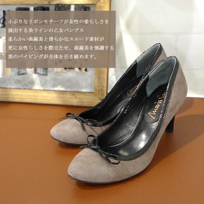 小ぶりなリボンモチーフが女性の愛らしさを演出する美ラインの日本製本革リボンスエードパンプス。曲線美を強調するエナメルのパイピングがアクセントに♪ レディース パンプス ヒール クッションインソール 美脚 結婚式 仕事 入学式 アーモンドトゥ リボン