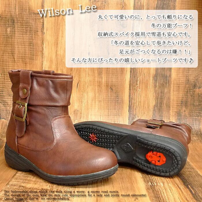 Wilson Lee ウィルソンリー サイドの縦ベルトデザインがポイント♪あったかボアショートブーツ。収納式スパイク採用で雪道も安心の高機能ブーツ。 レディース ブーツ ボア 撥水 防水 防滑 スパイク 4E