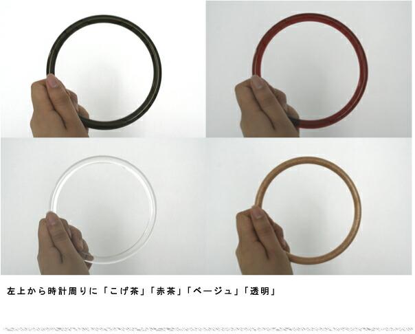 ふろしきリングの色もイロイロと選べます