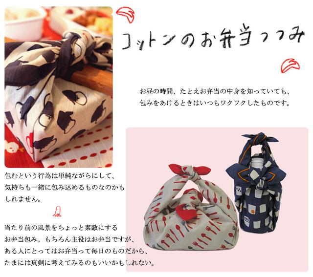 日本のかたちとは  くらしのかたちをリズミカルに表現した新しいブランドです。 くらしのなかにある身近なモチーフを取り入れた、 なじみやすく楽しいカジュアルなシリーズにしました。 毎日のくらしに楽しいリズムを奏でましょう。
