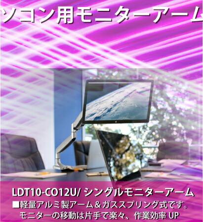 テレビ用金具
