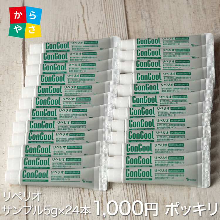 Gums periodontal disease gingivitis toothbrushing toothbrushing well  technical center Weltec contest ConCool tooth powder toothbrushing well  technical