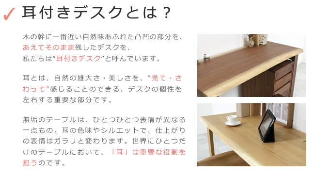 耳つきテーブルの説明ページへ