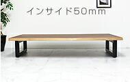 インサイド50mm