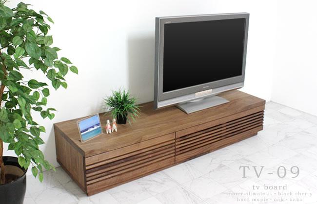 【TV-09】ジャギー jaggy TVボード