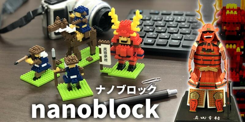 ナノブロック看板