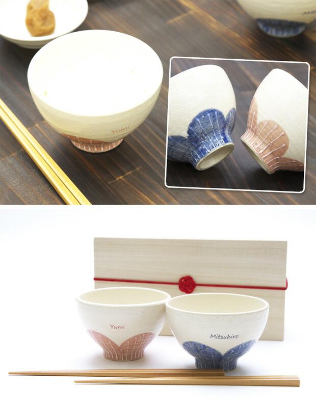 飯碗 箸 ペアセット ツグミの特徴
