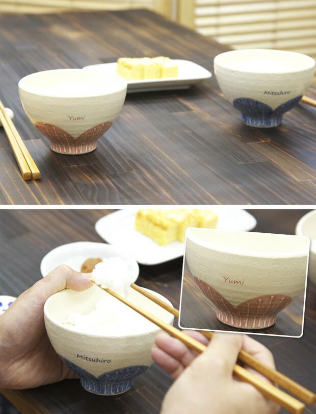 贈り物に飯碗 箸 ペアセット ツグミ