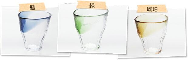 グラスは3種類からお選びいただけます
