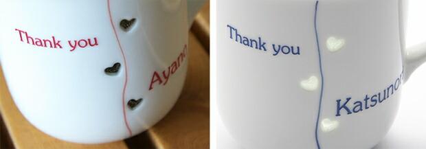 マグカップの側面にお名前やメッセージを彫刻